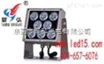 中工led補光燈選〈耀弘〉IP68防水