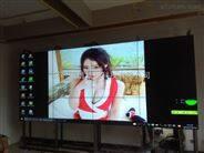 大屏幕液晶拼接屏参数 扶余  吉高  桦甸  延吉拼接屏厂家系列