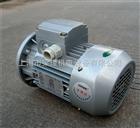 MS8026MS8026(0.55KW)紫光传动电机