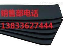 惠州阻燃橡塑板 阻燃橡塑保温板保温隔热