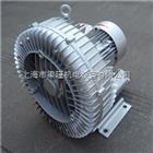 2QB740-SGH57废气处理设备专用高压风机