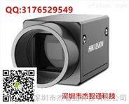 海康500万像素工业相机