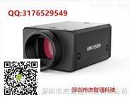 海康300万像素工业相机