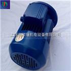 MS5614MS5614三相异步电动机,0.06KW紫光电机