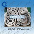 齐全一级换热器用带梁缠绕垫价格 基本型缠绕垫片生产厂家