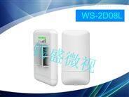 南昌锡盛微视经济型WS-2D08L无线网桥视频传输设备