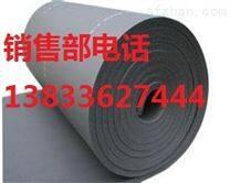 潍坊普通橡塑棉用途\特点 包装说明