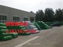 衢州批发橡塑保温棉/普通橡塑棉采购商家