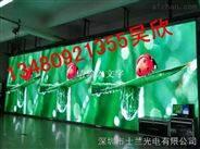 贵阳哪家显示屏好,梅州LED电子显示屏厂家,新疆克拉玛依LED租赁显示屏厂家