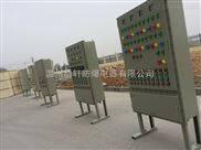 BXM(D)53防爆风机起动配电箱