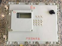表面操作仪表箱