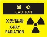 黑龙江虎林河防辐射砂浆厂家虎林防辐射砂浆