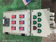 BXM51-4/10K防爆照明箱