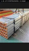 DHGJ-10-10/50A滑触线,多级集电器JD-10-50A