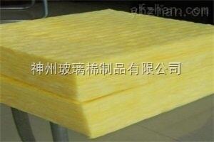 离心玻璃棉板生产快的厂家