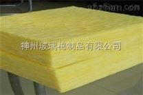 现货供应岩棉板外墙专用防火岩棉板