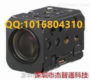 FCB-CH6900-索尼高清一體化機芯