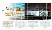 客运大巴7X24小时GPS管理平台 北斗GPS车载视频监控系统