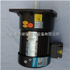 CV-1/2HPCPG齿轮减速三相异步电动机