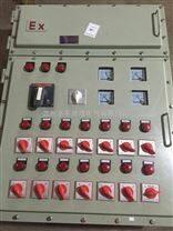 铝合金防爆照明配电箱 动力防爆配电箱
