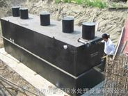 淮安地埋式污水处理装置配置