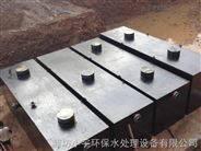 吕梁地埋式污水处理厂家专业设备