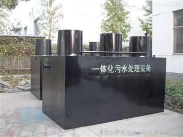 格尔木医院污水处理装置设备