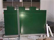 重庆地埋式一体化污水处理设施装置