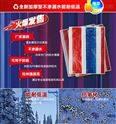 三色防滲水彩條布生產商