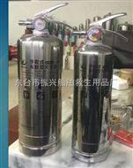 供應MPZ手提式不銹鋼干粉滅火器