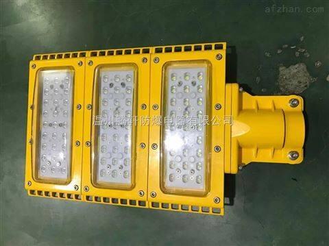 BAM52-01-150W LED防爆马路灯
