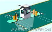 RFID智能卡管理系统