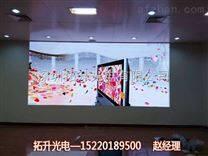 会议室LED超高清电子屏厂家卖多少钱一平米