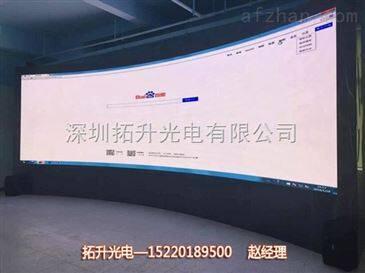 德阳市室内LED标志显示大屏幕电网_中国安防中国南方价格电子是谁v标志的图片