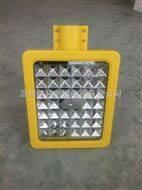 BSC8730防爆平台灯性能