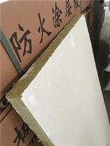 耐水性防火涂层板材,防火涂层板Z近Z低价