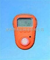 工业便携式气体检测仪报警器