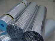 铝箔隔热气泡膜厂家