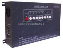 繼電器控制模塊性能