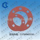 XB450XB450垫片 PN16石棉橡胶板垫片生产厂家