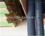 B1級華美橡塑保溫管廠家