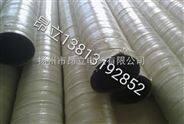 水冷电缆石棉橡胶管