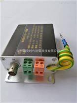 高频信号防雷器