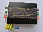 GABNC-220/2国安二合一视频监控防雷器