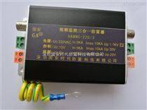 GABNC-220/3国安三合一视频监控防雷器