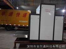 广州白云国际物流安检机