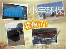 西安一体化污水处理装置