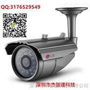 LG模拟摄像机广东省总代理