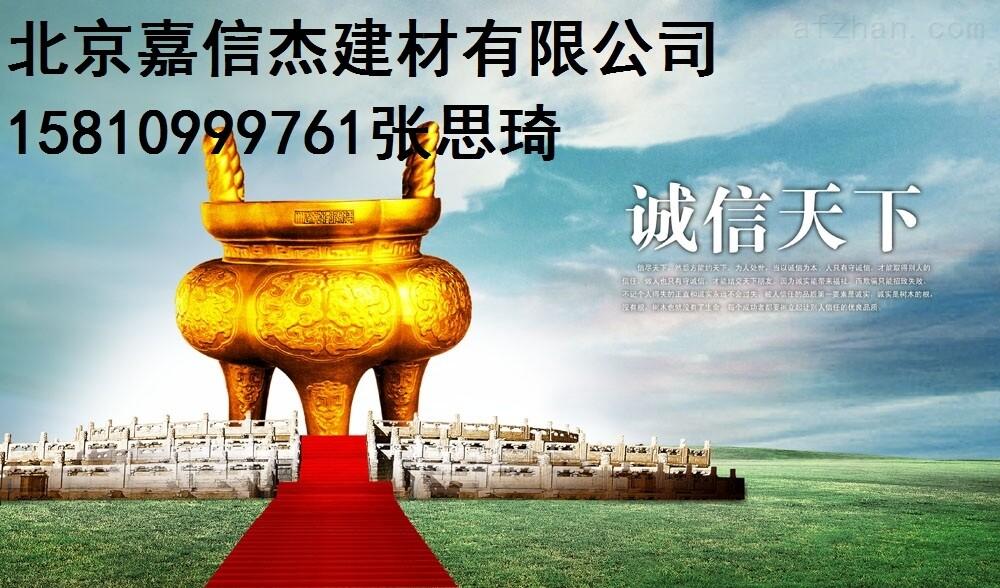 上海长宁防静电水泥砂浆厂家