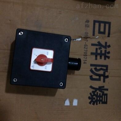 bqd53 bqd53防爆磁力启动器 bqc83可逆防爆磁力启动器